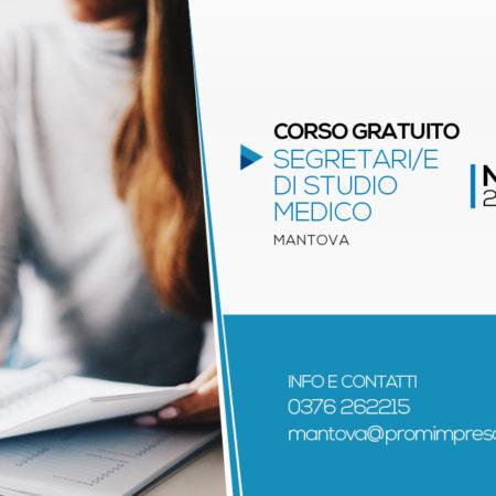 Corso Gratuito per Addetto alla Segreteria di Studio Medico | Mantova