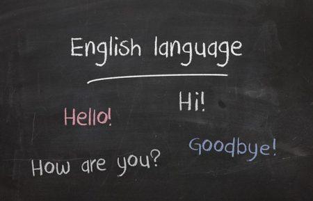 Corso di Inglese con certificazione GRATUITO