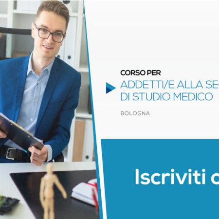 Corso per Addetti alla Segreteria di Studio Medico | Bologna