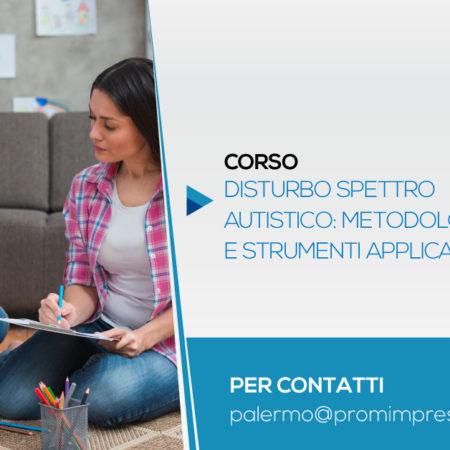 Corso di Perfezionamento: DISTURBO SPETTRO AUTISTICO | Palermo